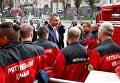 Накануне Дня спасателя мэр Киева Виталий Кличко поздравил киевских спасателей