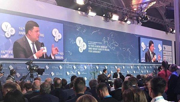 ВЕврокомиссии считают нужным сохранить роль государства Украины как транзитера русского газа