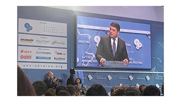Владимир Гройсман на саммите YES