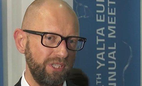 Яценюк: Россия и мир - это понятия, не стыкующиеся. Видео