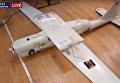 Силовики заявили о падении в Донбассе беспилотника российского производства