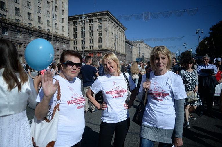 День Благодарения в Киеве