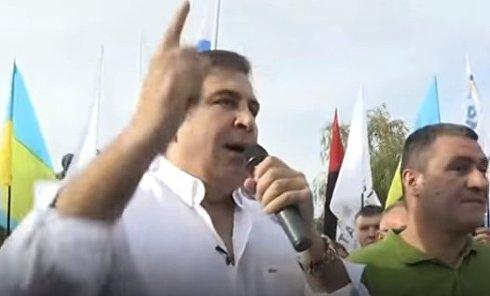 Саакашвили: идите к своему шоколаднику, а я остаюсь со своим народом. Видео