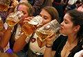 В Мюнхене стартовал 184-й фестиваль пива Октоберфест