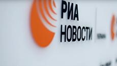 Пресс-конференция: хранилище ядерных отходов под Киевом. Выгоды и риски проекта. Онлайн