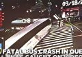 Столкновение автобусов в Нью-Йорке. Видео
