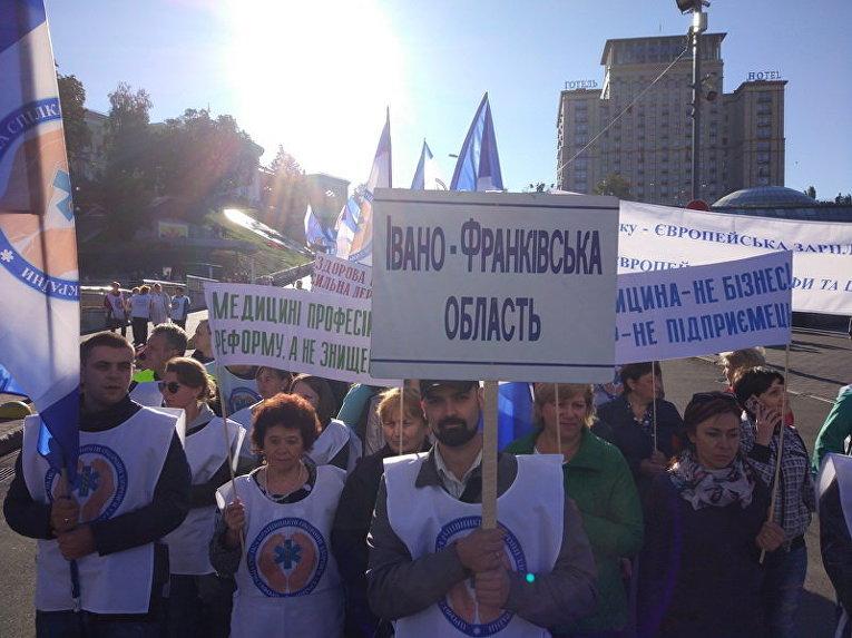 Массовый протест медиков в Киеве