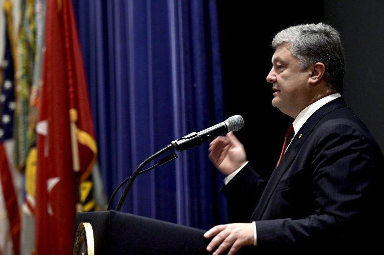 Президент Украины Петр Порошенко во время выступления в Военной академии США «Вест-Пойнт»