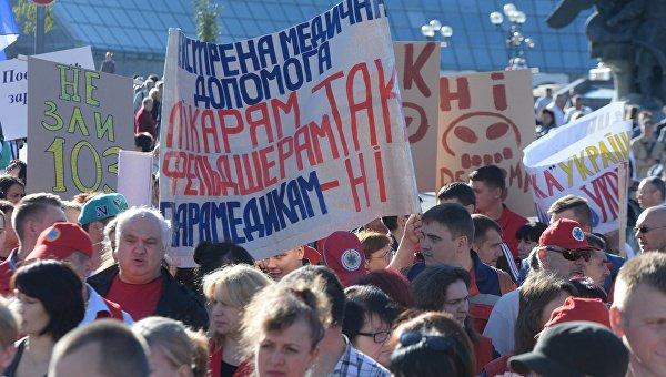 Протест медработников. Архивное фото