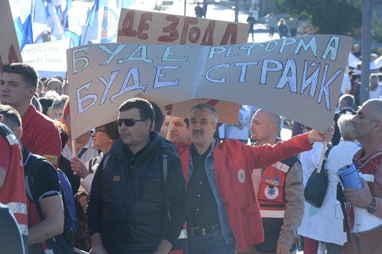 Протест медработников