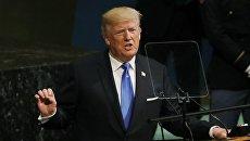 Дональд Трамп выступает на ГА ООН. Архивное фото