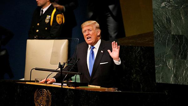 Дональд Трамп выступает на ГА ООН