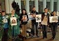 Митинг родственников пленных украинских военных