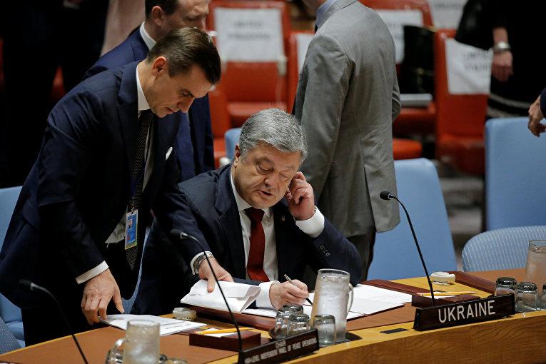 Президент Украины Петр Порошенко принял участие в заседании Совета Безопасности ООН по вопросам поддержания мира на 72-й Генеральной Ассамблее ООН в штаб-квартире ООН в Нью-Йорке