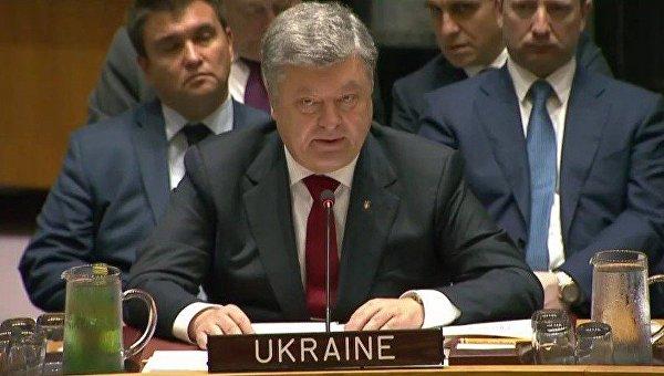 Выступление Порошенко на Генассамблее ООН в Нью-Йорке