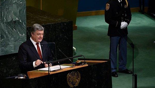 Президент Украины Петр Порошенко на 72-ой Генеральной ассамблее ООН. Архивное фото