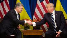 Петр Порошенко и Дональд Трампа. Архивное фото