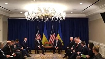 Встреча Петра Порошенко с Дональдом Трампом. Видео