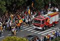 Митинги в Барселоне из-за каталонского референдума.