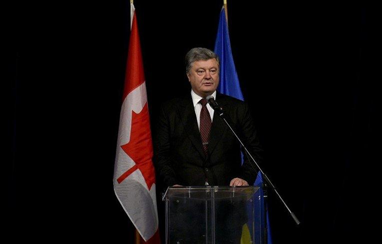 Визит Порошенко  в Канаду