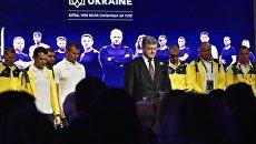 Порошенко на встрече с украинскими участниками Игр Непокоренных