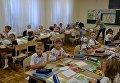 Экспериментальная школа в Одессе