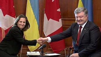 Порошенко и глава МИД Канады поговорили на украинском языке