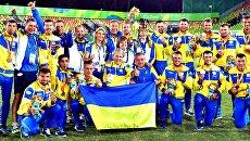 Украинские паралимпийцы завоевали титул чемпионов мира по футболу