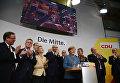 Канцлер Германии, лидер Христианско-демократического союза Ангела Меркель. Архивное фото