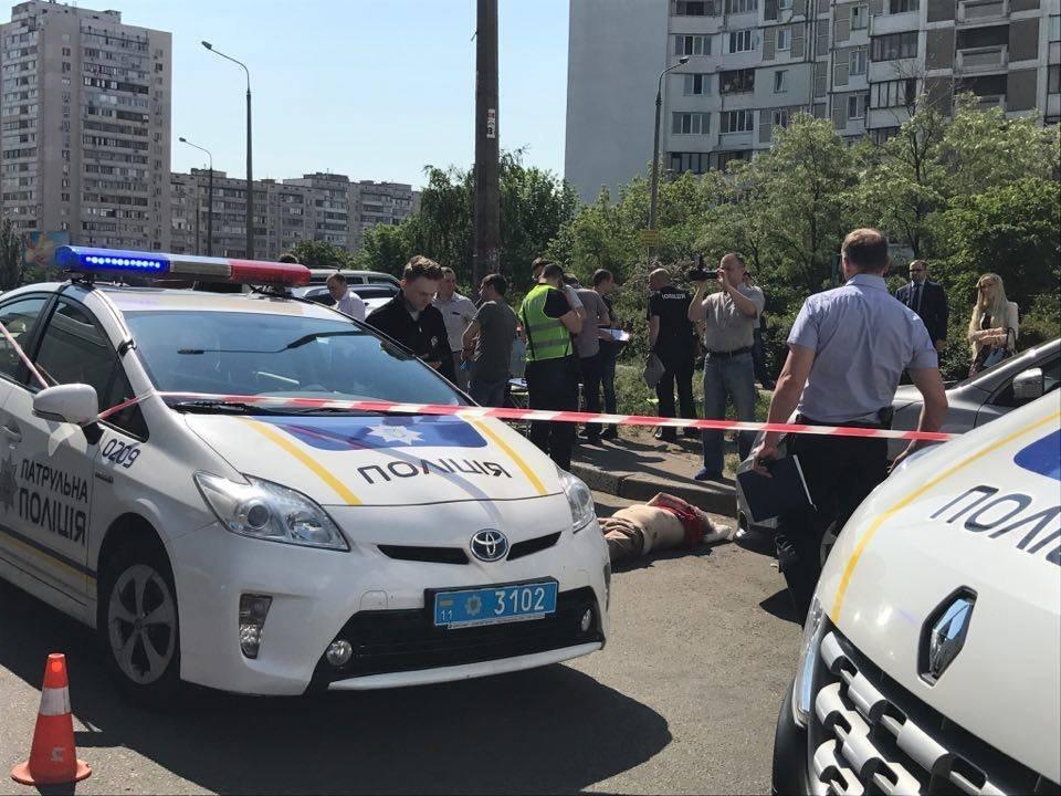 Руководителя «Киевоблэнерго» досмерти забили в своем доме