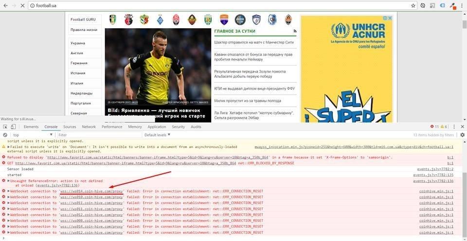 Объявление iSport.ua омайнинге криптовалюты