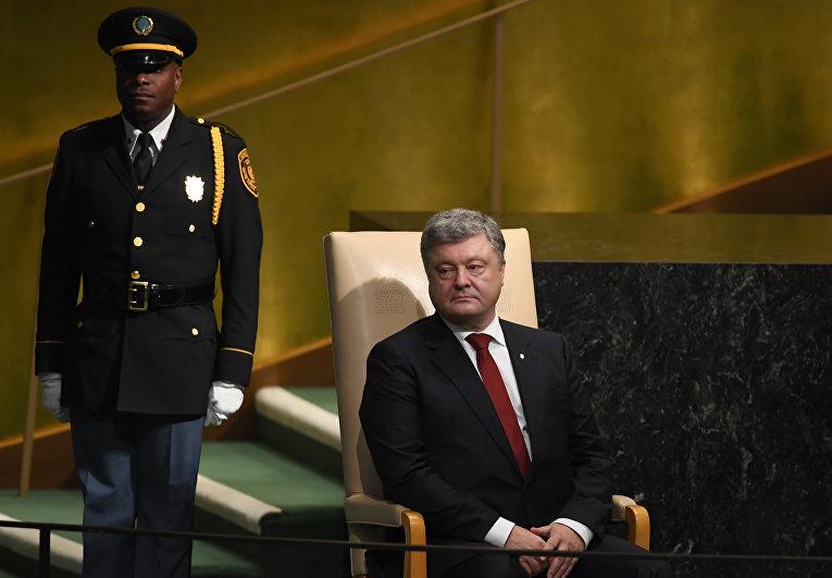 Президент Украины Петр Порошенко ждет обращения к 72-й Генеральной Ассамблее ООН 20 сентября 2017 года в ООН в Нью-Йорке