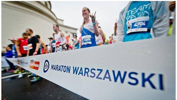 Варшавский марафон