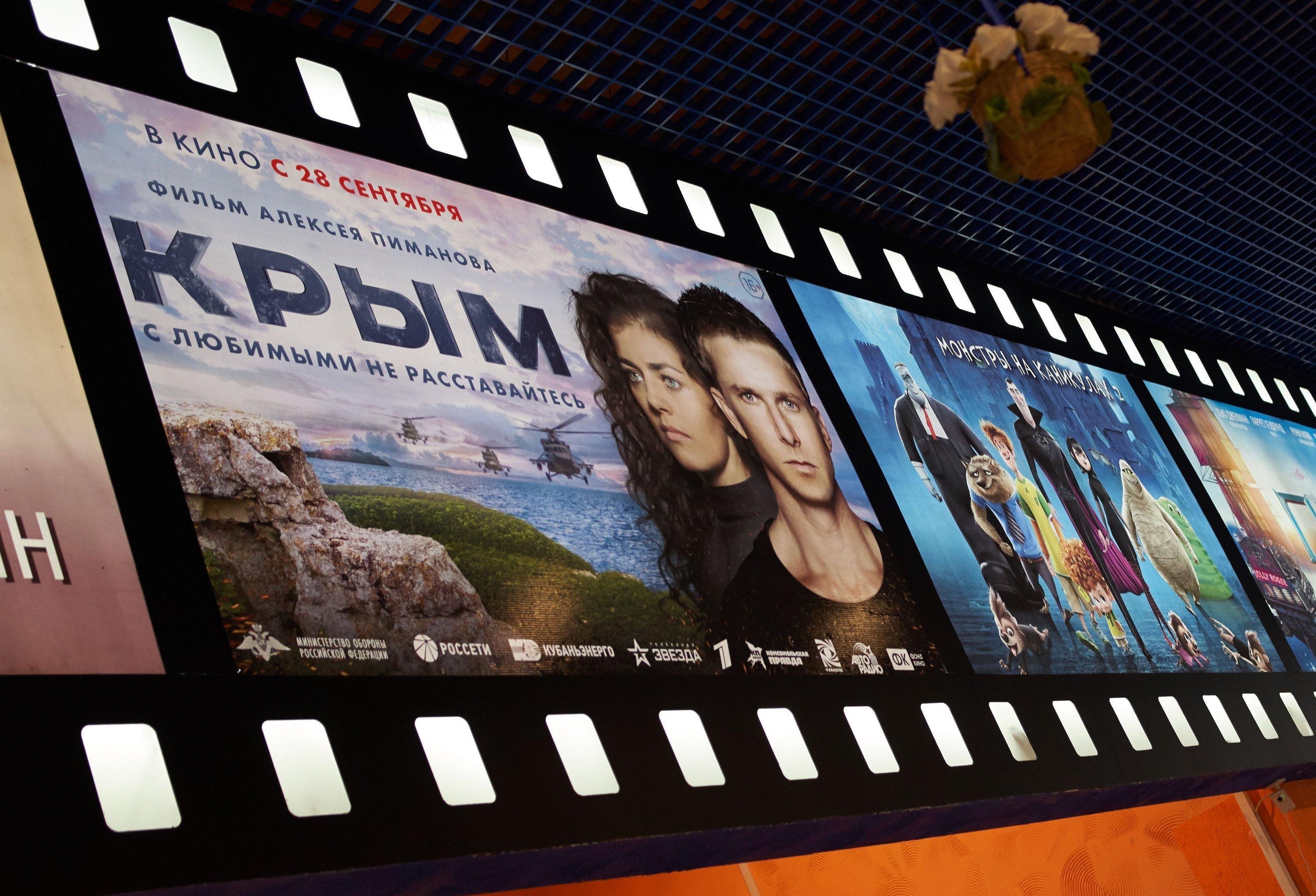 Фильм Крым 2017 Смотреть