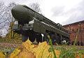Презентация нового экспоната Военно-исторического музея артиллерии – ракетной установки грунтового базирования Тополь