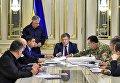 Военный кабинет, созванный президентом в связи с пожаром на военном складе под Винницей