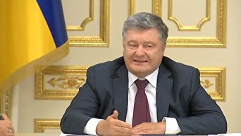 Заявление Петра Порошенко по поводу взрывов на военном складе под Винницей, Видео