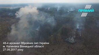 Видео военного арсенала в Калиновке с дрона