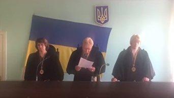 Приговор журналистам Васильцу и Тимонину. Видео