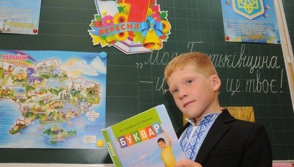 Школьник с букварем у доски