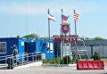 Порт Крым Керченской паромной переправы