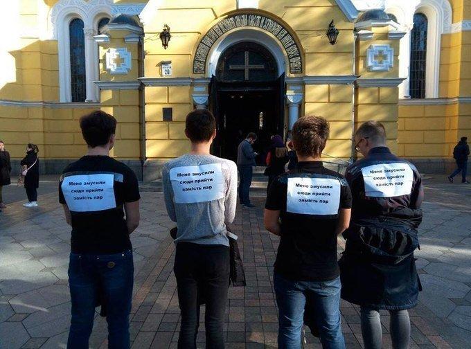 Протест против молебна, куда отправили студентов института Драгоманова вместо пар