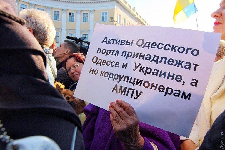 Ситуация в Одессе во время визита Михаила Саакашвили, 30 сентября 2017