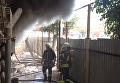 В Одессе горит историческое здание XIX века. Видео