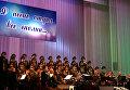 Концерт, посвященный юбилею Иосифа Кобзона, в Донецке