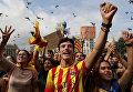 Сторонники независимости Каталонии. Архивное фото