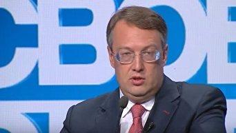 Антон Геращенко о конфликте Петра Порошенко и Арсена Авакова. Видео