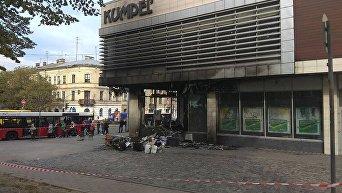 Пожар в отделении Сбербанка во Львове