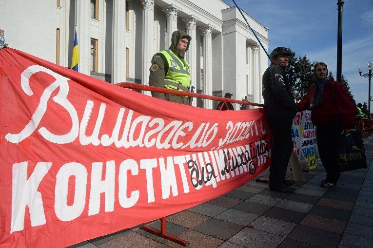 Митинг вкладчиков банка Михайловский под Верховной Радой