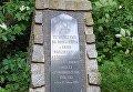 В Польше осквернили памятник советским солдатам